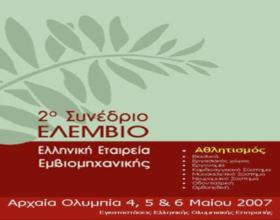 2nd CONFERENCE OF HSB (Ancient Olympia, May 4-6, 2007)